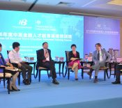 Guangzhou, China – Round Table and Presentation on Financial Innovation and the Development of the Banking Industry