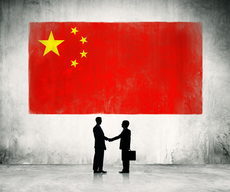 Research Paper:  One Belt One Road and the Reconfiguration of EU-China Relations