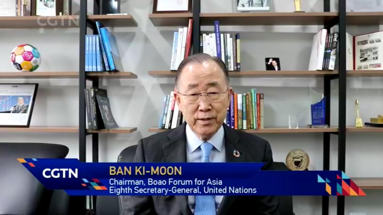 Forum sur les objectifs de développement durable 2030 des Nations unies