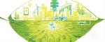 Bouton-Green Finance